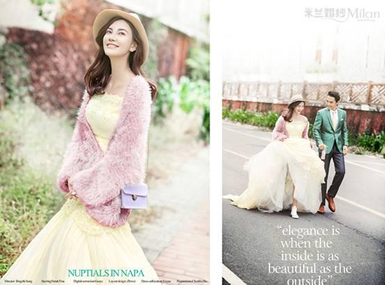 上海米兰婚纱摄影打造最完美韩式婚纱照